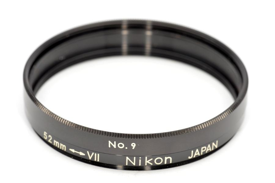 Adapter Ring  Series Vii